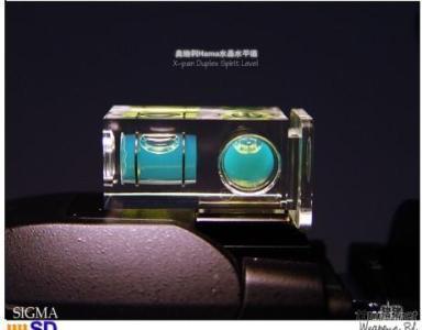 2-Axis Camera spirit bubble Level