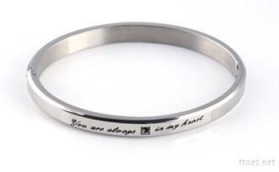 High Polished Silver Bangles Engraved