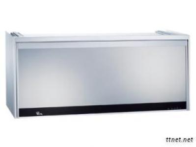 Cabinet Dish Dryer (Under)