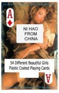 Nude Female Playing Cards - A -China