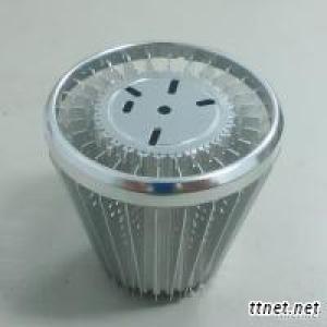 LED-Bulb 10W Heat Sink