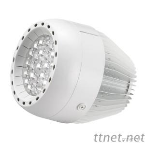AR111-Spotlight-TL LED