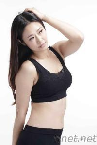 Lace Seamless Bra (With Pad)