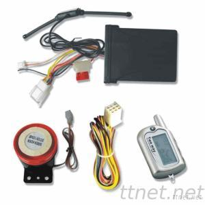 FM Way LCD Display Motorcycle Alarm System