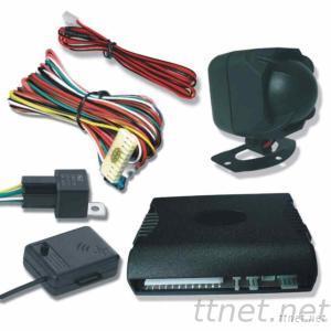 Upgrade One Way Car Alarm System