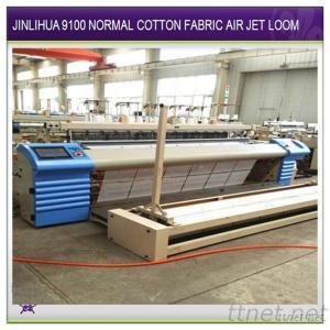 JLH9100-230CM Highspeed Air Jet Loom Making Machine