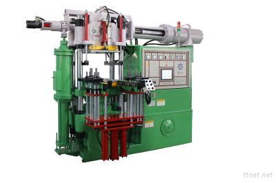 Full Automatic Rubber Injection Molding Machine
