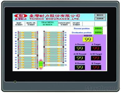 MT070-WST Human Machine Interface