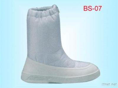 Antistatic/Clean Room Boots