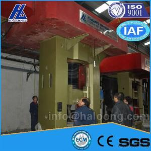 630T Automatic Hot Closed Type Metal Forging Press Machine