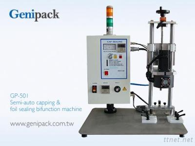 2 In 1 - Foil Sealing And Capping Bifunction Machine