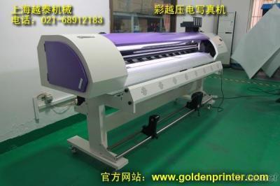 Dazzle Jet Eco Solvent Printer