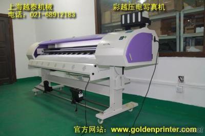 2.5 Meter Eco Solvent Printer