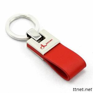 Metal Key Holder with Metal Connector