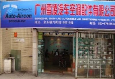 Car AC Compressor Corolla For Toyota, Car Air Conditioner Compressor