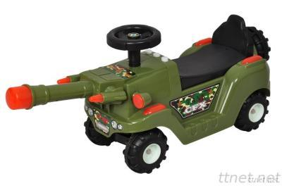 Children Ride-On Toy Cars