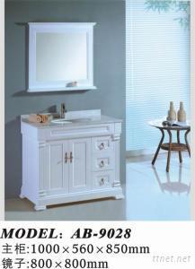 White Wooden Bathroom Basin Cabinet