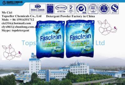 OMO Diao Nice High Quality Laundry Detergent Powder Washing Powder Factory