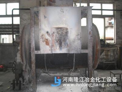 Converter Furnace, Oxygen Bottom Blown Converter