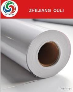 260G Eco-Solvent Photo Paper