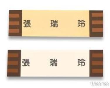 Name Plates-1