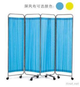 4 Folding Stainless Steel Ward Screen