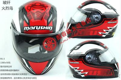 RS-3 Flamingo Motorcycle Helmet