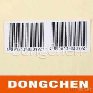 2013 Widely Used Barcode Label