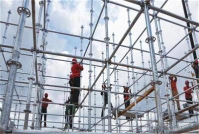 Scaffold Pipes