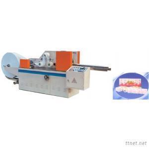 Mini Type Facial Tissue Machine