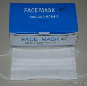 Surgical Disposable Face Mask Anti H1N1 Virus