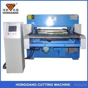 Automatic Hydraulic Digital Paper Cutting Machine