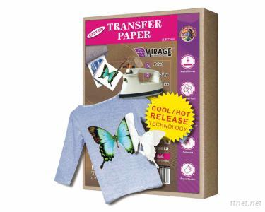 Light Fabric Transfer Paper A4 100 Sheets