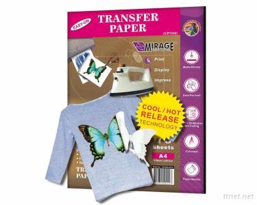 Light Fabric Transfer Paper A4 10 Sheets