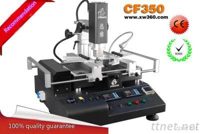 Instrument Infrared BGA Repair Machine