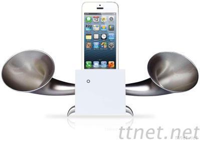 Mobile Phone Loudspeaker