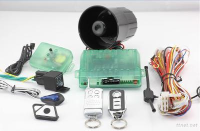 KD090 Special Car Alarm