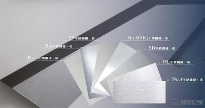 Inox 316L SS Sheets / Plates HL / No.4 / No.8  Finishing
