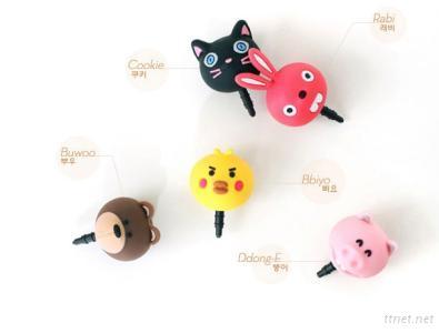 Cell Phone Charm/Strape/Plug