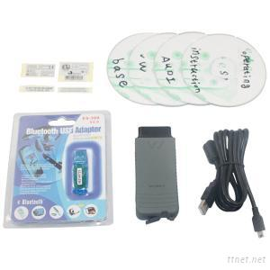 VAS 5054A Auto Diagnostic Tool