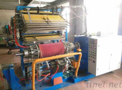 ATV Tire Building Machine And Tire Making Machines