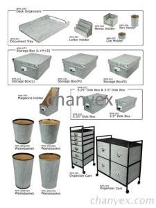 Paper Weave Storage Box (Gray)