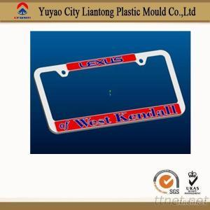 Chinese Fancy License Plate Frame
