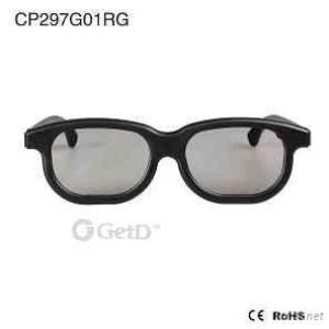 Master Image ABS Plastic Cinema Use Circular Polarized 3D Glasses