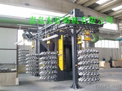 China Chain Shot Blasting Machine
