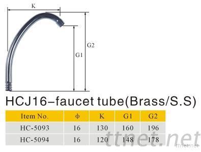 HCJ16 Faucet Tube (Brass/S.S)