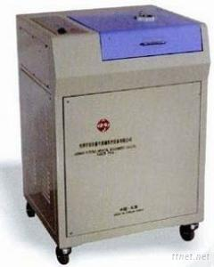Dental lab HIGH FREQUENCY MELT-CASTING MACHINE