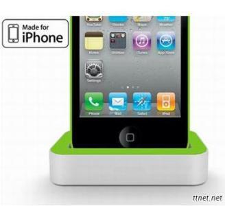 Apple'S Iphone 4/S Cover-Mate Cradle
