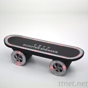 Skateboard Shape Mini Stereo Bluetooth Speaker