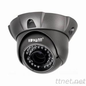 900Tvl Varifocal Vandalproof CCTV IR Dome Camera